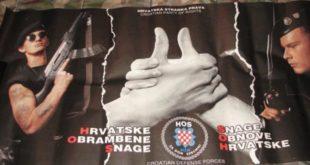 HOS u Vukovaru 3