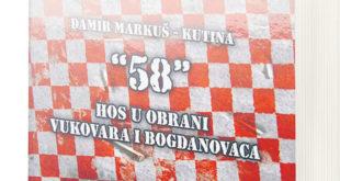 Bojovnici HOS-a u Vukovaru