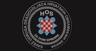 """Priopćenje za javnost: """"Lora Vidović ili ostaci JNA u povlačenju """""""