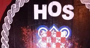 SAVEZ UDHOS  osuđuje zalijevanje crvenom bojom grba HOS-a u Splitu